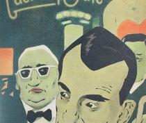 1955:  Edição lançada pela editora Bonniers (Suécia).
